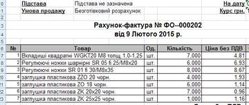 http://s1.uploads.ru/t/1mchV.jpg