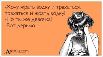 http://s1.uploads.ru/t/21pRN.jpg