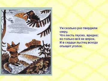 http://s1.uploads.ru/t/29Nv5.jpg