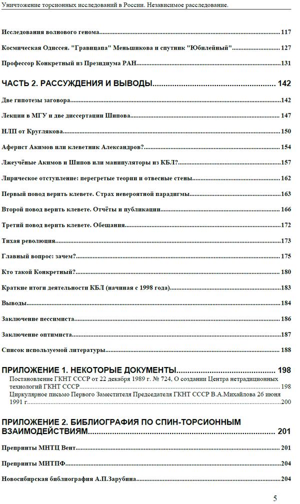 http://s1.uploads.ru/t/2FxsS.png