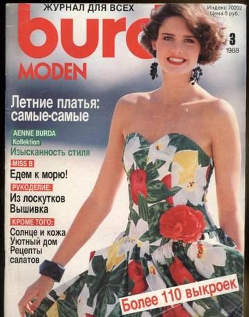 http://s1.uploads.ru/t/2Hi6h.jpg