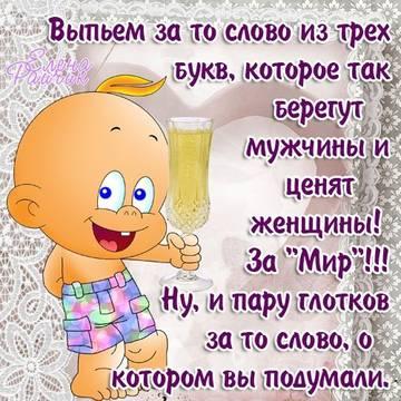 http://s1.uploads.ru/t/2OuQ9.jpg