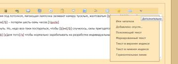 http://s1.uploads.ru/t/2PC3M.jpg