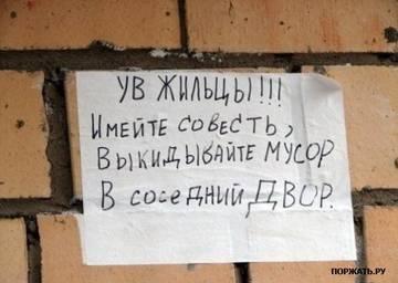 http://s1.uploads.ru/t/2RuSk.jpg