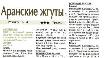 http://s1.uploads.ru/t/2V85e.jpg
