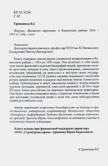 http://s1.uploads.ru/t/2WBIu.jpg