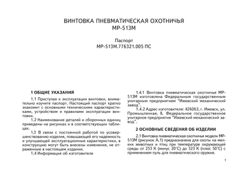 http://s1.uploads.ru/t/2XoeZ.png