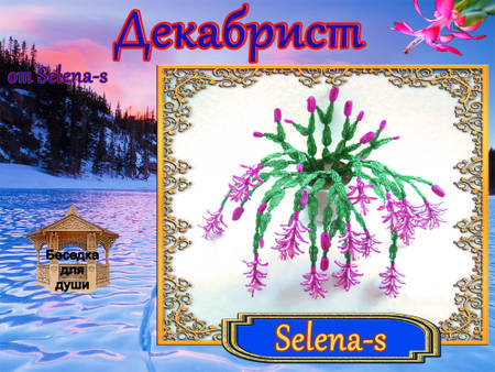 http://s1.uploads.ru/t/2e1gi.jpg