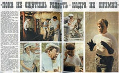 http://s1.uploads.ru/t/2eyoG.jpg