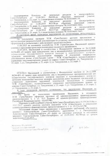 http://s1.uploads.ru/t/2kWFr.png