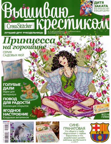 http://s1.uploads.ru/t/2mrvT.jpg