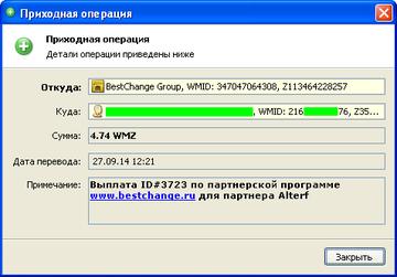 http://s1.uploads.ru/t/2mvp3.png