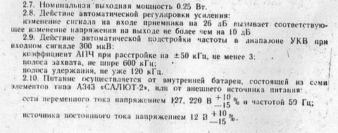 http://s1.uploads.ru/t/2oNxu.jpg