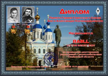 http://s1.uploads.ru/t/2sDvw.png