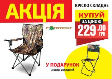 http://s1.uploads.ru/t/2utfJ.jpg