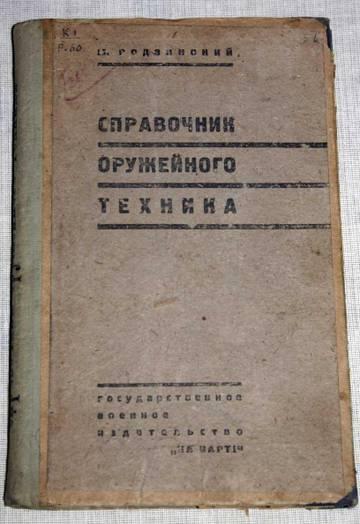 http://s1.uploads.ru/t/2xm5h.jpg