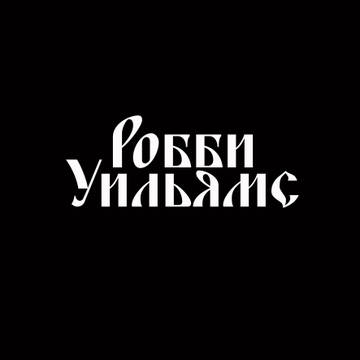 http://s1.uploads.ru/t/35Eox.jpg