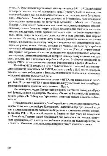 http://s1.uploads.ru/t/3At4s.jpg