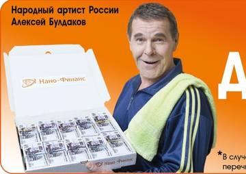 http://s1.uploads.ru/t/3FZqY.jpg