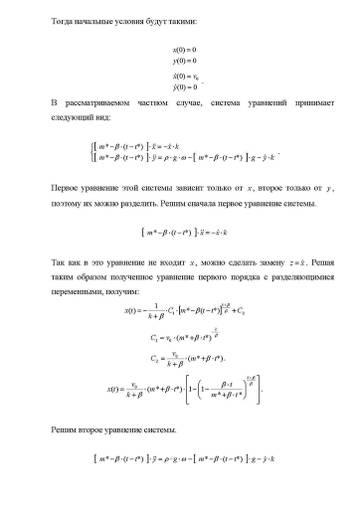http://s1.uploads.ru/t/3J29y.jpg