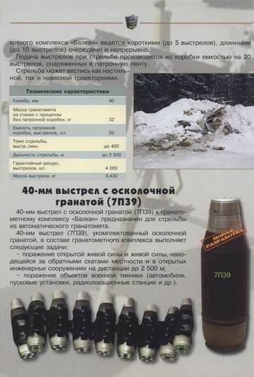http://s1.uploads.ru/t/3MmvS.jpg