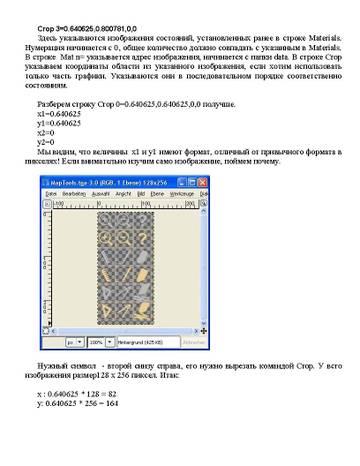 http://s1.uploads.ru/t/3WtJM.jpg