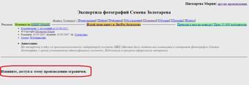 http://s1.uploads.ru/t/3cEwk.jpg