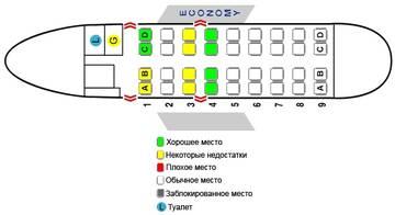 http://s1.uploads.ru/t/3fuUs.jpg