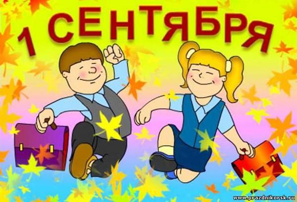 http://s1.uploads.ru/t/3hv7W.jpg