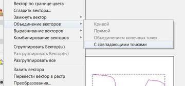 http://s1.uploads.ru/t/3lqxV.jpg