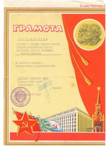 http://s1.uploads.ru/t/3qASR.jpg