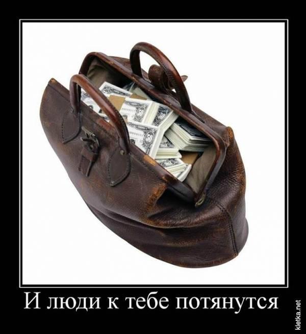 http://s1.uploads.ru/t/3qjOE.jpg