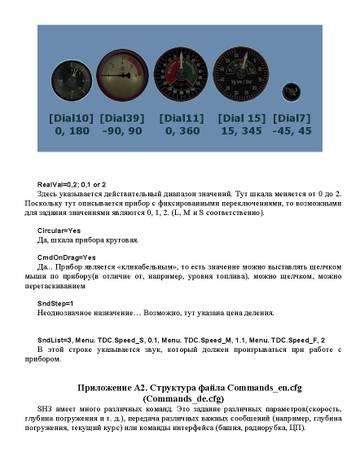 http://s1.uploads.ru/t/3rs4J.jpg