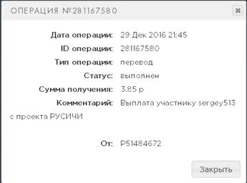 http://s1.uploads.ru/t/3ua5l.png