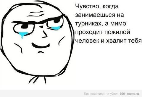http://s1.uploads.ru/t/3zHIs.jpg