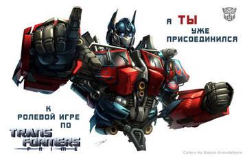 http://s1.uploads.ru/t/45s2X.jpg