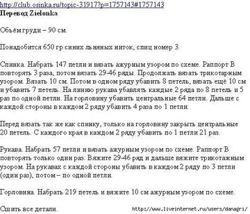 http://s1.uploads.ru/t/4APeH.jpg