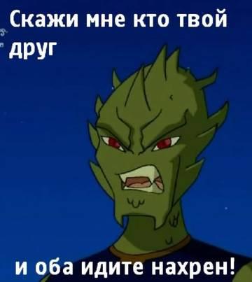 http://s1.uploads.ru/t/4CLUc.jpg