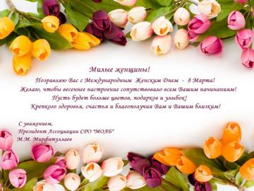 http://s1.uploads.ru/t/4FCOV.jpg