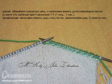 http://s1.uploads.ru/t/4In18.jpg
