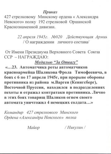 http://s1.uploads.ru/t/4KYrv.jpg