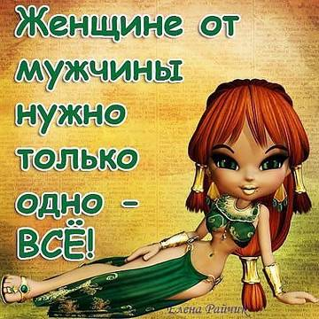 http://s1.uploads.ru/t/4N2zk.jpg