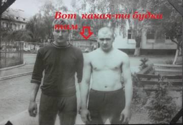 http://s1.uploads.ru/t/4N3oE.jpg