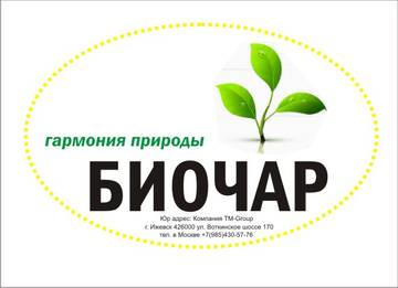 http://s1.uploads.ru/t/4NWrX.jpg