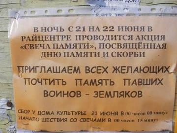 http://s1.uploads.ru/t/4OvAD.jpg