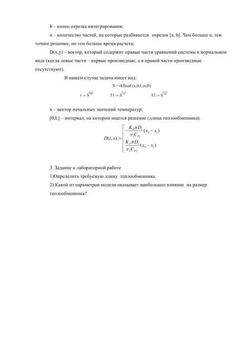 http://s1.uploads.ru/t/4XiEN.jpg