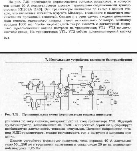 http://s1.uploads.ru/t/4dBy1.jpg