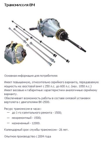 http://s1.uploads.ru/t/4i9N1.png