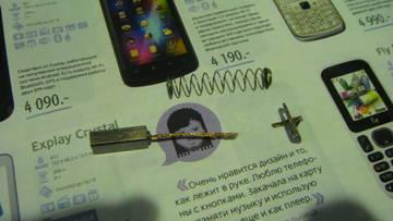 http://s1.uploads.ru/t/4inlo.jpg