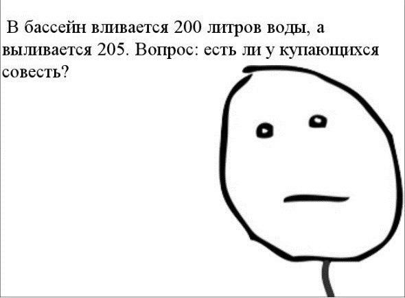 http://s1.uploads.ru/t/4pB65.jpg